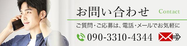contact_ban